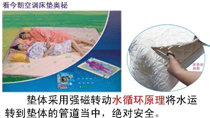 水暖床垫 3