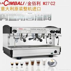 金佰利半自动咖啡机