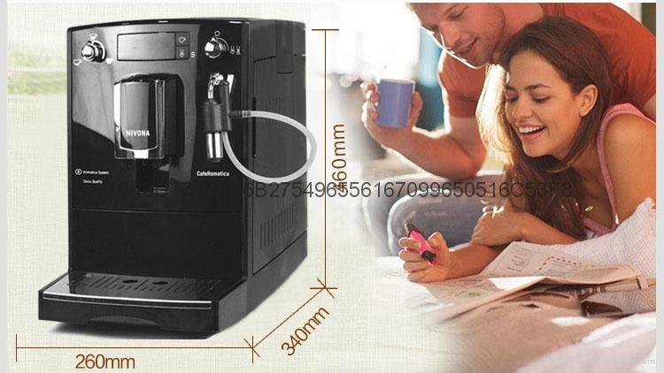 NIVONA尼维娜NICR646意式全自动咖啡机 磨豆 2