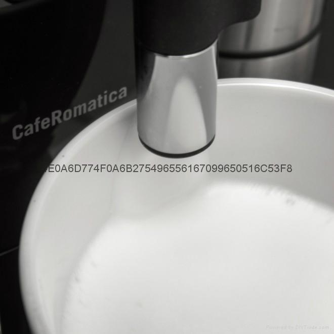 NIVONA尼维娜NICR646意式全自动咖啡机 磨豆 3