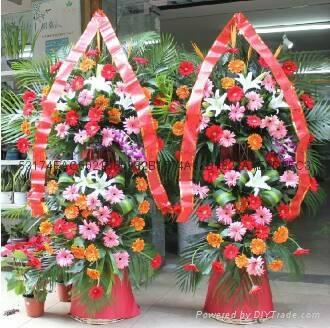 庆典花篮 - 北京市 - 服务或其他