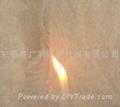 地毯防火液