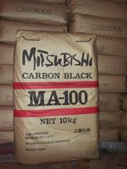 日本三菱炭黑