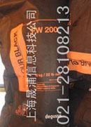 德固赛碳黑FW200