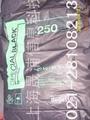 德固赛高色素碳黑SB250