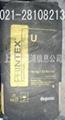 德固赛高色素U碳碳黑