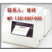 東芝條碼打印機 TEC 452