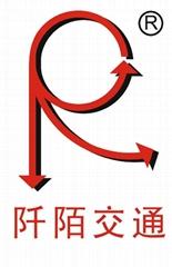 惠州路顺交通设施工程有限公司