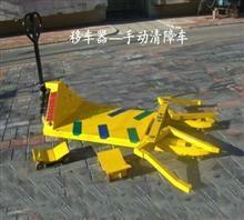 惠州手动车位锁 5