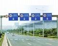 惠州市龙门架限高架制作与安装 1