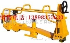 Internal Combustion Rail Grinding Machine