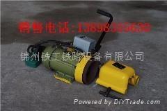 电动钢轨端面打磨机
