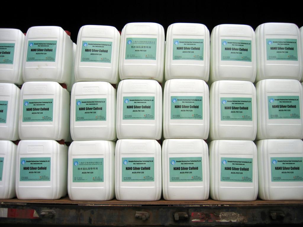 上海滬正織物納米銀抗菌整理劑 1