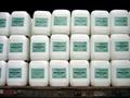上海滬正織物納米銀抗菌整理劑