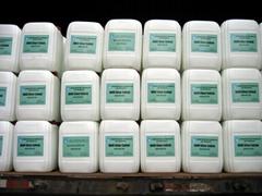 面料抗菌劑