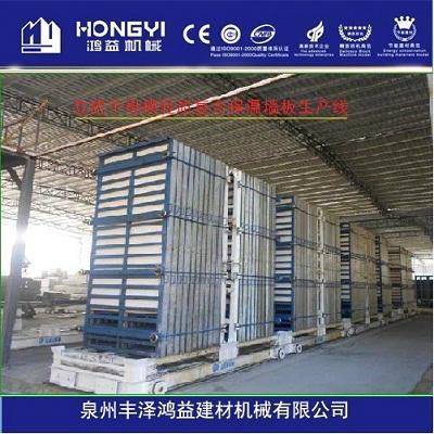 鸿益机械轻质复合保温隔墙板成型设备 1