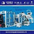 鸿益机械-建筑垃圾制砖机设备