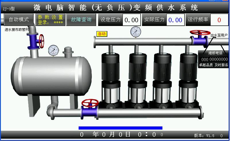 ZJ-3供水控制器說明書v1.3 1