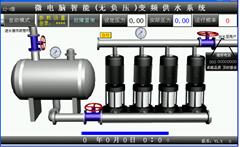 ZJ-3型供水控制器說明書v1.3