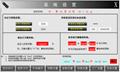 ZJ-3供水控制器說明書v1.3 3