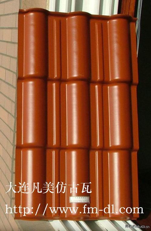 9) (扇形屋面 圆弧形屋面 挑檐屋面等 各种复杂结构屋面用瓦)   &nbsp