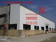 化工廠耐強酸碱腐蝕瓦板