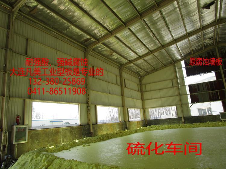 化工廠耐強酸碱腐蝕瓦板 2