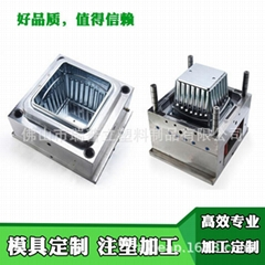 Plastic Mould Tooling