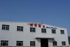 溫嶺市錦秀塑料電器廠