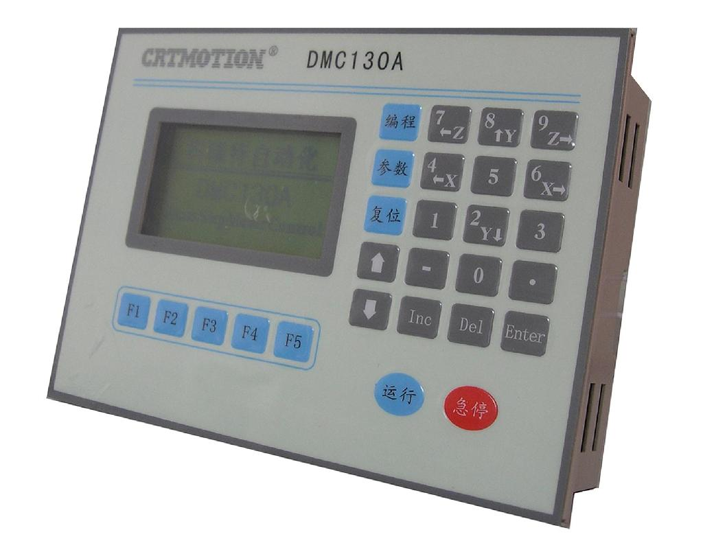 供应支持编码器的三轴运动控制器 1