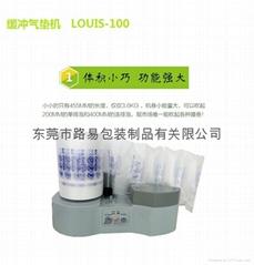 緩衝氣墊機LOUIS-100