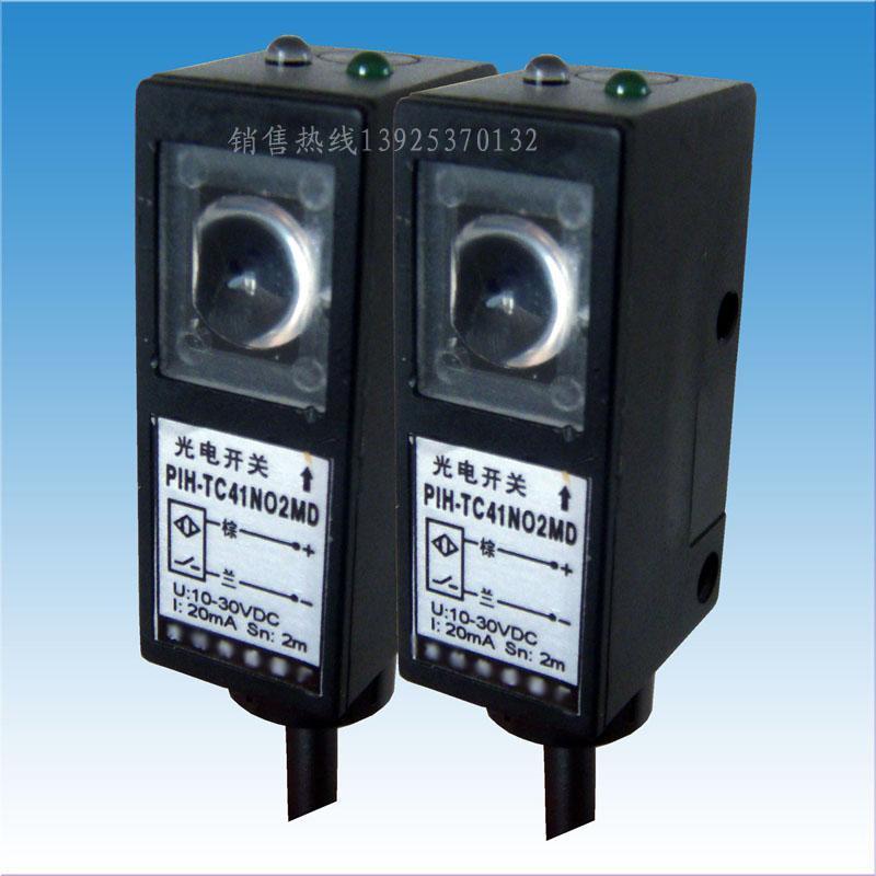 C41对射型光电开关 1