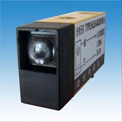 C26漫反射型光電開關