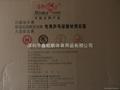 簡易乒乒球台出口貿易乒乓球台 3