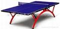 1800元室外乒乓球台(公园专