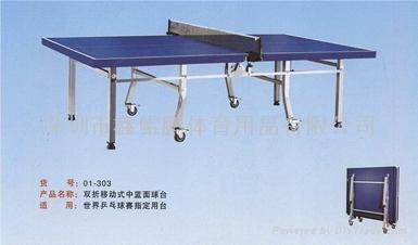1800元室外乒乓球台(公園專用) 2