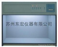D60(4) 标准光源对色灯箱