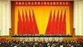 会议旗 5