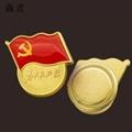供应党徽 2