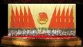 礼堂背景旗 5