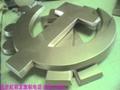 供应党徽 3