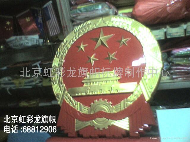 会场会议党徽徽章 2