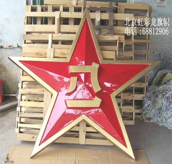 会场会议党徽徽章 3