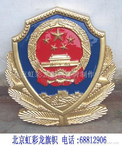 会场会议党徽徽章 4