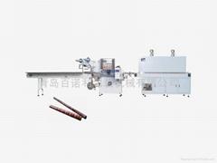 禮品紙全自動熱收縮包裝機