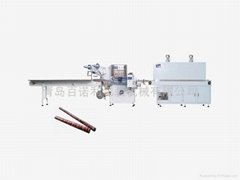 Shrink Wrapping Machine for Gift Paper