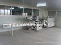 奶茶热收缩包装机