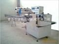 透明胶带自动包装机