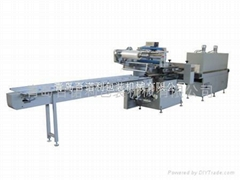 Pillow Type Fully Automatic Shrink Wrapping Machine