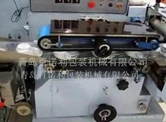 消毒餐具热收缩包装机